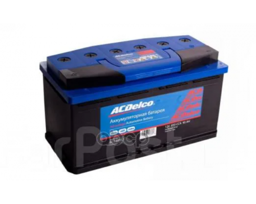 Аккумулятор  ACDelco 95 А/ч