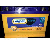Автомобильные аккумуляторы АКОМ +EFB 75 А/ч обратная R+ EN750 А 278x175x190 6CT-75.0 Обратная полярность