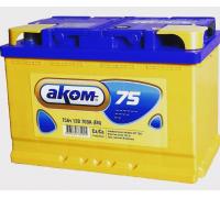 Автомобильные аккумуляторы АКОМ 75 А/ч обратная R+ EN 700A 278x175x190 6CT-75.0 LA Обратная полярность