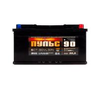 Автомобильный аккумулятор ПУЛЬС 90 А/ч обратная R+ EN 680A 353x175x190 6СТ-90.0 Обратная полярность