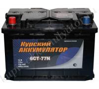 Автомобильный аккумулятор  Курский 75 Ач 278x175x190