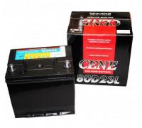 Автомобильный аккумулятор  Cene 70 Ач 232x173x225