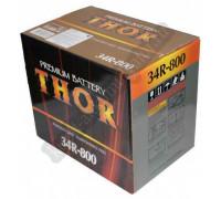 Автомобильный аккумулятор  Thor 75 Ач 260x173x201