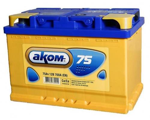 Автомобильный аккумулятор  Аком 75 Ач