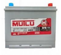 Автомобильный аккумулятор  Mutlu 70 Ач 261x175x220