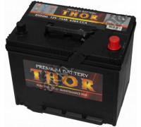 Автомобильный аккумулятор  Thor 75 Ач 260x173x225