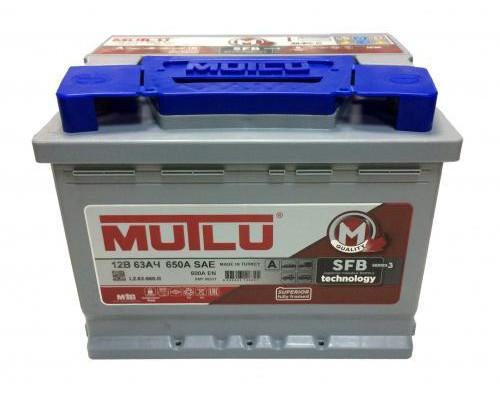 Автомобильный аккумулятор  Mutlu 63 Ач