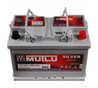 Автомобильный аккумулятор  Mutlu 75 Ач 278x175x175