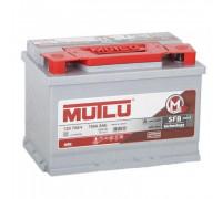 Автомобильный аккумулятор  Mutlu 75 Ач 278x175x190