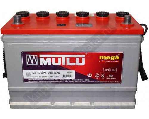 Автомобильный аккумулятор  Mutlu 105 Ач