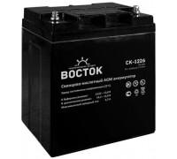 Аккумулятор ВОСТОК СК 1226 (12 вольт 26 а.ч)
