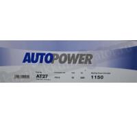 Грузовой аккумулятор Autopower 225 Ач 518x276x242