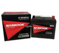 Автомобильный аккумулятор  Hankook 65 Ач 232x173x225