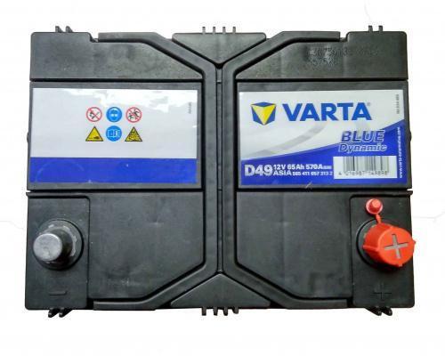 Автомобильный аккумулятор  Varta 65 Ач