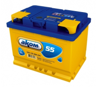 Автомобильные аккумуляторы АКОМ 55 А/ч прямая L+ EN 460A 242x175x190 6CT-55.1 LA Прямая полярность