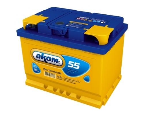 АКОМ 55Ач EN460