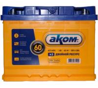 Автомобильные аккумуляторы АКОМ +EFB 60 А/ч обратная R+ EN580 А 242x175x190 6CT-60.0 Обратная полярность Евро