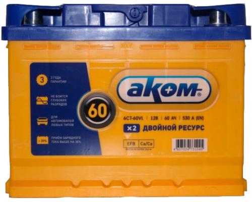 АКОМ 60Ач EN580