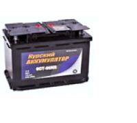 Автомобильный Курский аккумулятор  66Ач EN510А п.п. (277х175х190, B13) 66N