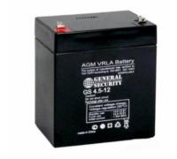Аккумулятор для USB 12В 4,5А/ч GS (10шт/коробка)